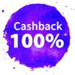 Cashback 100%