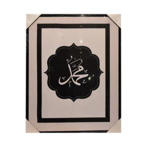 Dekorasi Islami