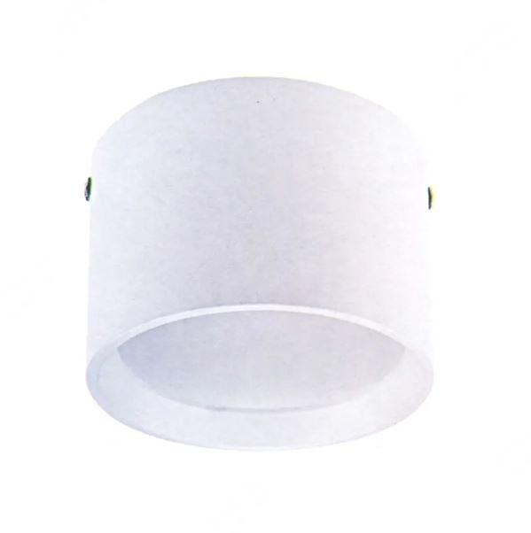 lampu downlight minimalis