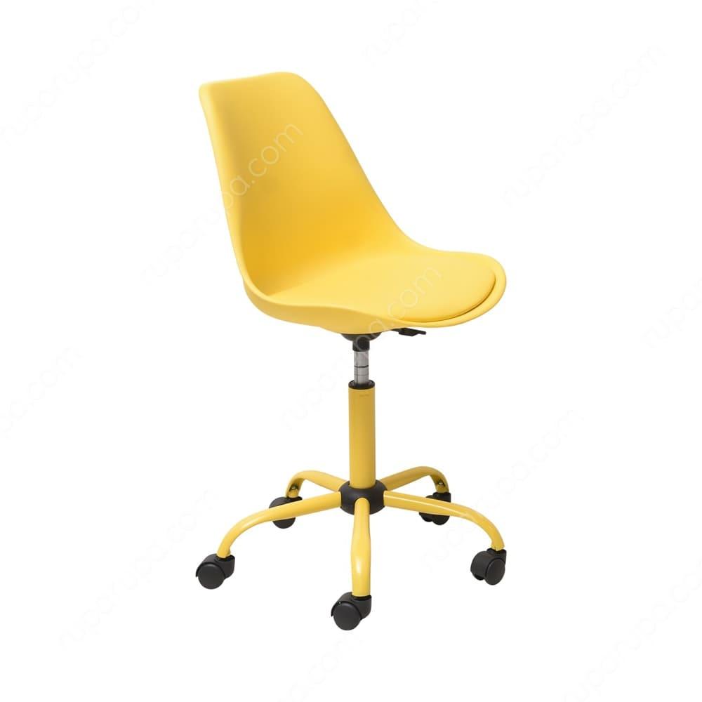 Kursi kuning pastel