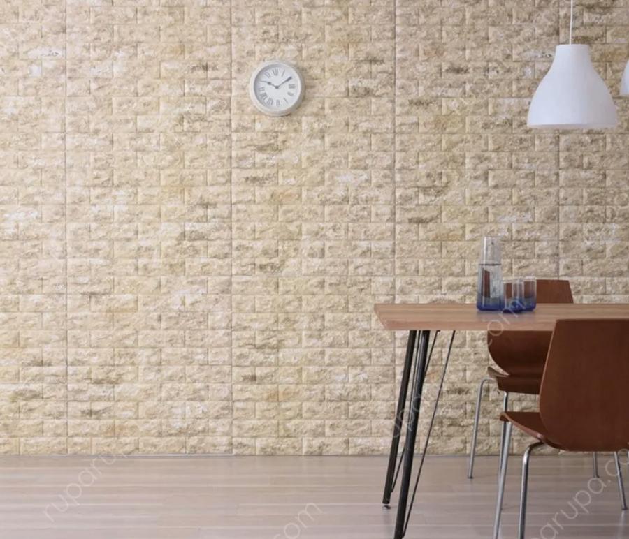wallpaper ruang makan sederhana