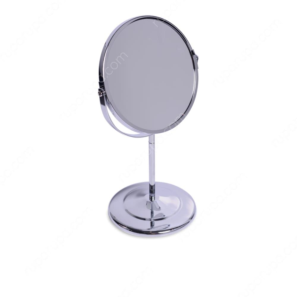 cermin-rias